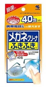 Kobayashi Glasses cleaner Fukifuki 40 follicles -detail-image1