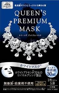 Quality First Japan Queens premium mask 5 pieces-detail-image1