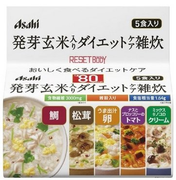 ASAHI  Delicious Weight Loss Meal 5 different flavors-detail-image1