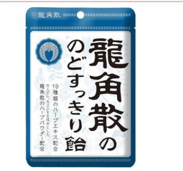 Ryukakusan sweet throat clear candy bag 88 g-detail-image1