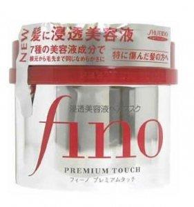 资生堂Fino 7种美容液高效渗透护发膜230g-详情-图片1