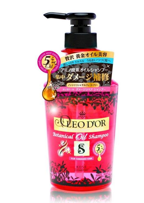 安室奈美惠代言KOSE高丝OLEO D'OR无硅植物精油洗发护发500ml-详情-图片1