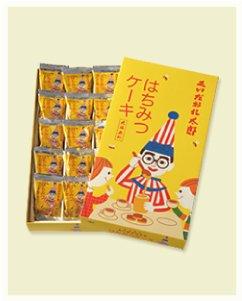 大阪太郎帽はちみつケーキ蜂蜜蛋糕-詳情-圖片1