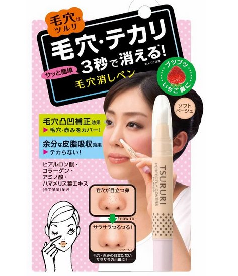 TSURURI pores Concealer pen Strawberry nose with oil  H-detail-image1