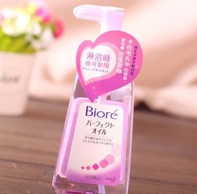 Biore Make-up Remover Perfect Oil 230ml-detail-image1