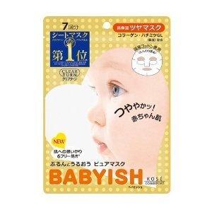 KOSE高絲 babyish嬰兒肌抗敏 滋潤保濕美白面膜7片-詳情-圖片1