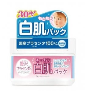 COSMO placenta baby white muscle mask-detail-image1