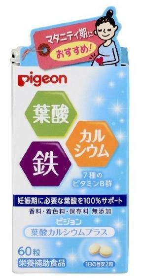 Pigeon贝亲孕前叶酸片孕妇维生素B 孕中专用铁补钙60粒-详情-图片1