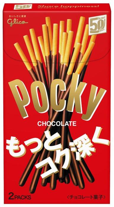 格力高 Pocky 百奇經典原味牛奶巧克力餅乾棒-詳情-圖片1
