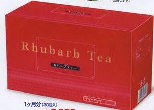 日本沙龍專用 Rhubarb Tea 去油減脂清腸健康茶 30包 *3g-詳情-圖片1