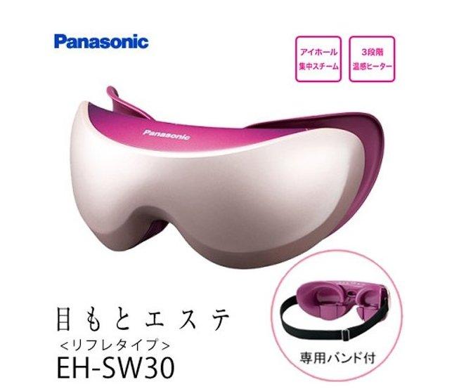 松下眼部蒸汽按摩仪 EH-SW30 蒸汽眼罩日本制-详情-图片1