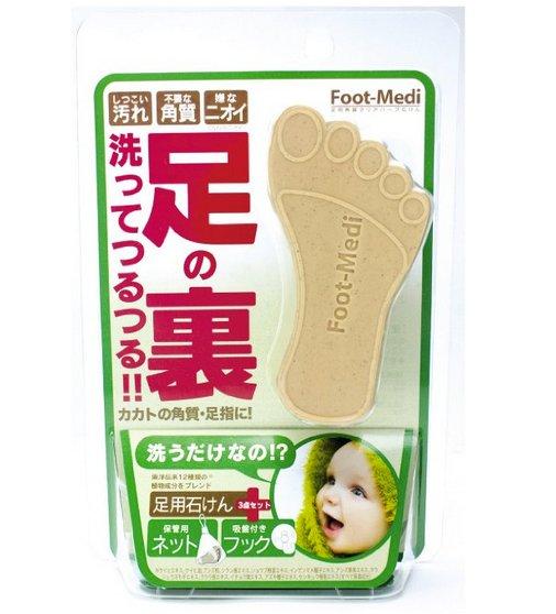 Foot-Medi足部香皂 去角質消臭洗足皂  60g H-詳情-圖片1