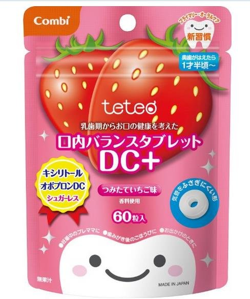 Combi tooth care sugar variety Fruity 1 years-detail-image1