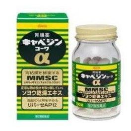 興和胃腸藥 去油脂 胃脹 修復胃粘膜 酒後反胃-詳情-圖片1