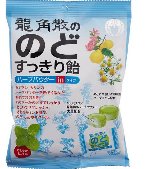 Ryukakusan Medicated Drops Candy for Sore Throat 80g-detail-image1