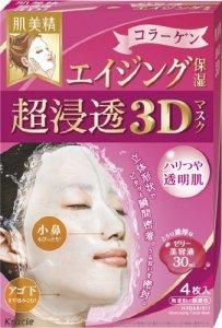 嘉娜寶/kanebo/kracie肌美精3D 補水保濕/彈力緊致面膜-詳情-圖片1