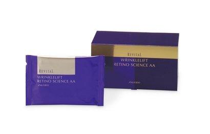 Shiseido Revital Wrinklelift Retino Science AA Eye Mask 12 pairs-detail-image1