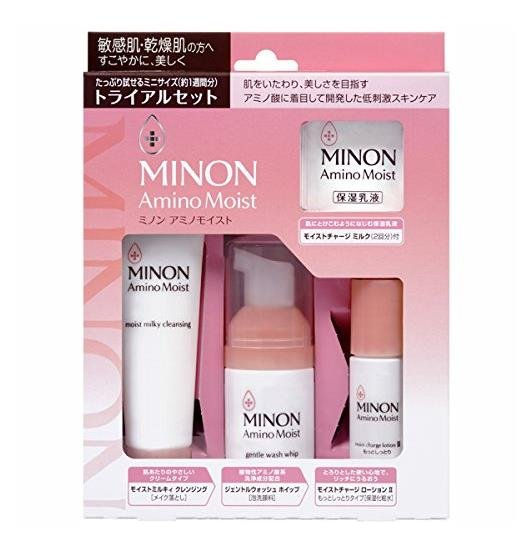 MINON amino Moist trial set Japan Health and Personal Care-detail-image1