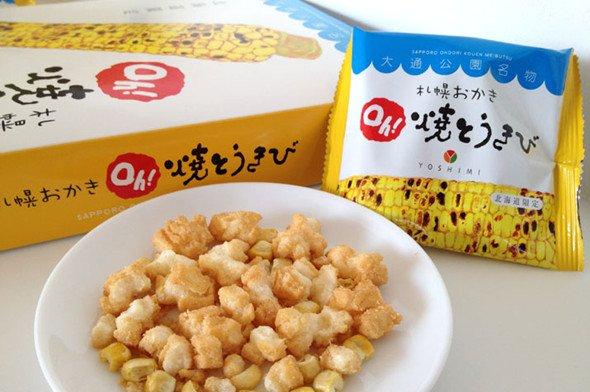 Yoshimi Corn Crisp-detail-image1