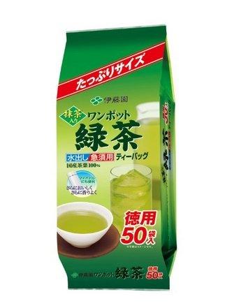 伊籐園綠茶實惠裝50包-詳情-圖片1