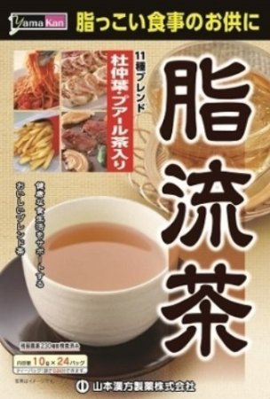 Yamamoto Chinese Lipid lowering tea 10gX24package-detail-image1