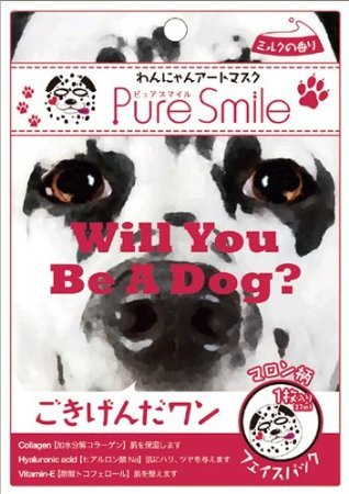 Pure Smile Japan Art Face Mask Bell Cat/DogCollagen & Ha Mask with Milk Scent 1pc Very-detail-image1