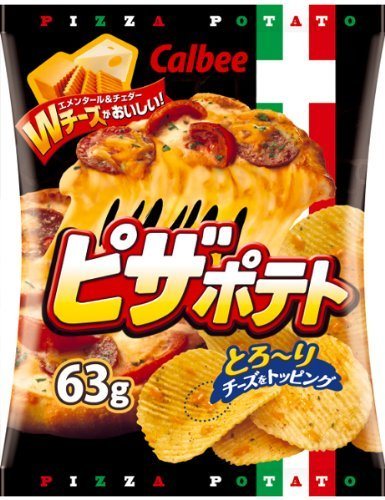 calbee pizza potato63g-detail-image1
