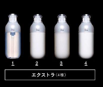 IPSA自律循環extra美白保濕乳液175ml 4種可選-詳情-圖片1