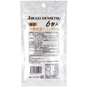 日本琉球酒豪传说解酒护肝冲剂-详情-图片2