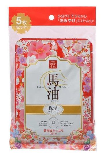 lishan horse oil placenta essence whitening moisturizing mask Sakura  H-detail-image1