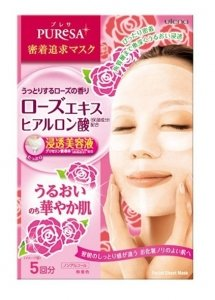 utena Puresa facial sheet mask 5sheets-detail-image1