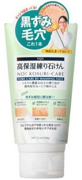 Ishizawa Research Institute SQS volcanic ash high moisturizing cleanser clean pores blackhead 100g-detail-image1