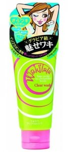 WAKILALA Under Arm Pore Cleanser 90g-detail-image1