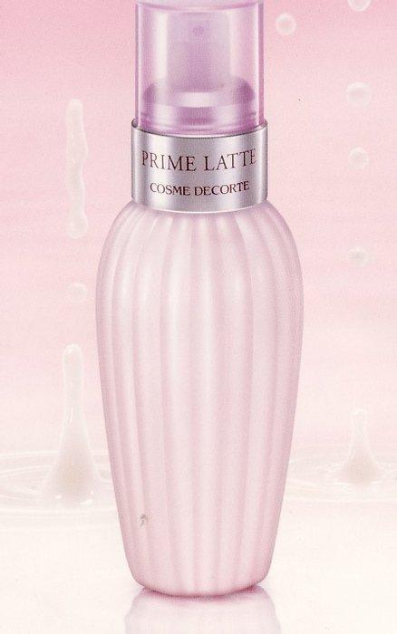 黛珂Decorte PRIME LATTE 软肌牛油果天然植物乳液-详情-图片1