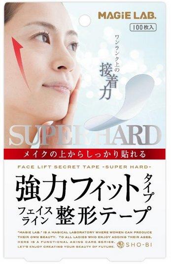 LAB. MAGiE facial contour plastic stickers 100piecesH-detail-image1