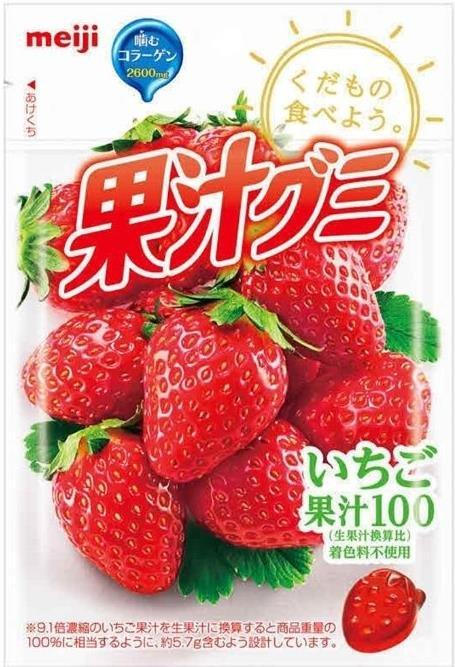 Meiji Japan Collagen Juice Gummy Orange/Strawberry Flavour-detail-image1