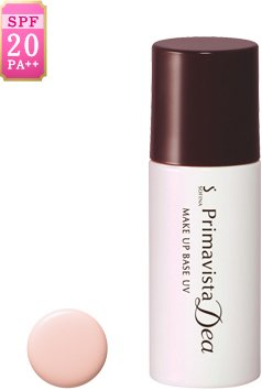 Sofina Primavista make up base UV SPF20 PA++25ml-detail-image1