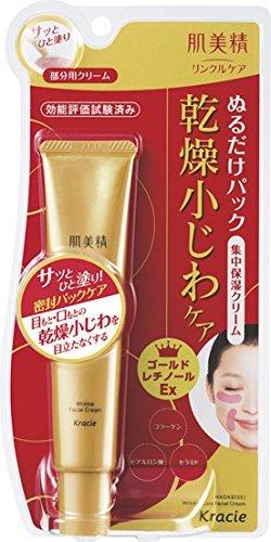 Kracie HADABISEI Moisture Lift Wrinkle Pack Cream30g-detail-image1