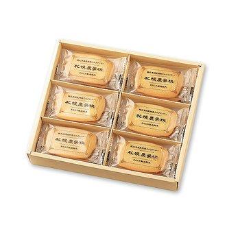 Kinotoya Hokkaido Sapporo Nougakkou milk cookies 24pcs-detail-image1