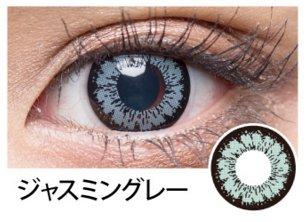 flower eyes R月抛美瞳有度数 14.5mm两枚入-详情-图片1
