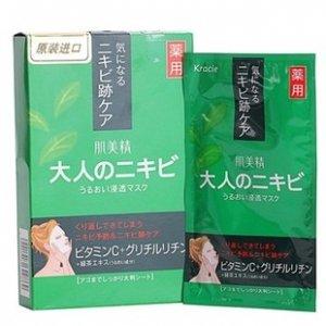日本代购 kracie/嘉娜宝肌美精药用绿茶祛痘面膜 绿茶15.5ml/ 5片-详情-图片1