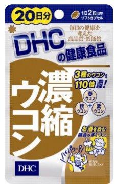 DHC濃縮秋姜黃根解酒護肝保肝排毒-詳情-圖片1