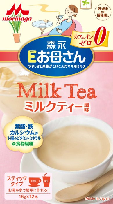 Japan's Morinaga E mother / maternal milk powder (milk tea flavor / Matcha flavor / coffee flavor)-detail-image1
