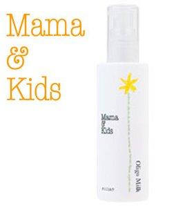 Mama&Kids oligo婴儿孕妇专用保湿乳液 100ml/200ml-详情-图片1