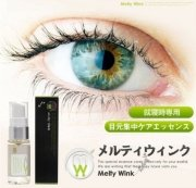 Melty Wink Eyelid Care Essence Serum-detail-image1