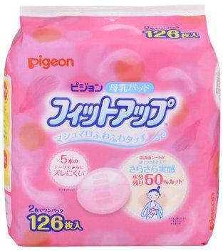 日本貝親 防溢乳墊 非敏感肌用126枚入/敏感肌用102枚-詳情-圖片1