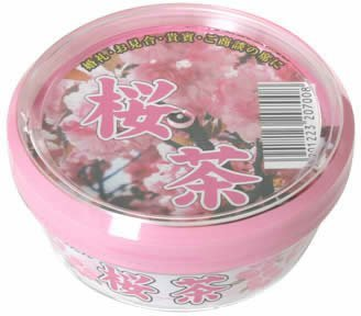 Oosaka gyokuroenn sakura tea40g-detail-image1