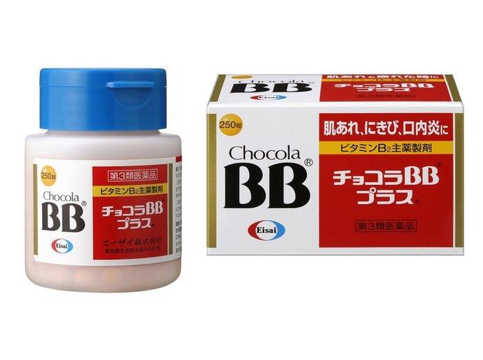 Chocola BB Plus祛痘美肌抗疲劳VB片/维生素B群-详情-图片1