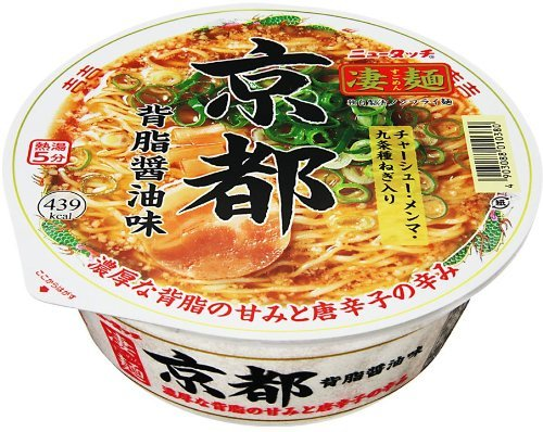 New touch Sugomen Kyoto Seabura soy sauce 124g-detail-image1