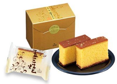 長崎和泉屋 金箔五三燒傳統蛋糕-詳情-圖片1